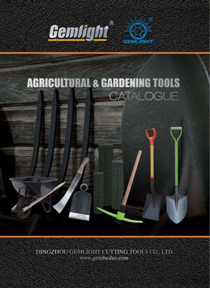 Gemlight Cutting Tools catalog 2018